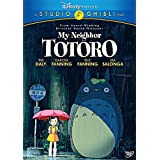 My Neighbor Totoro (2-Disc Special Edition)by Timothy Daly