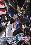 Mobile Suit Gundam 12: Seed Destiny [DVD] [Region 1] [US Import] [NTSC]