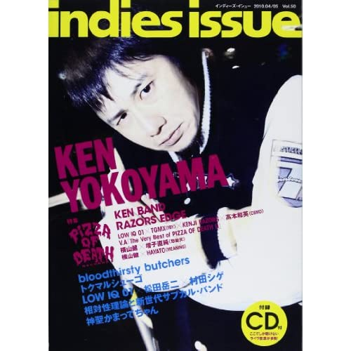 indies issue 50