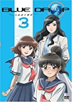 BLUE DROP~天使達の戯曲~ Vol.3 [DVD]