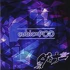 cubicxPOD(�߸ˤ��ꡣ)