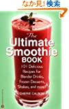 The Ultimate Smoothie Book: 101 Delicious Recipes for Blender Drinks, Frozen Desserts, Shakes, and More!