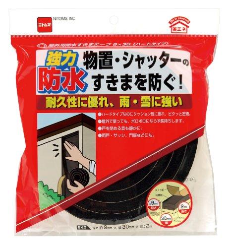 ニトムズ 屋外用防水すきまテープ ハードタイプ E0100 9mm×30mm×2M