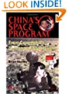 China's Space Program - From Conception to Manned Spaceflight (Springer Praxis Books / Space Exploration)