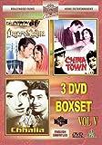 echange, troc Bollywood Classics - Vol. 5 [Import anglais]