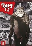 ウルトラQ Vol.3[DVD]