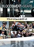 �֥�åɡ��������åȡ��������� [DVD]