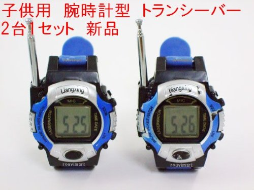 【売り切れ必死!! ものすごい勢いで売れています】名探偵コナンも持っているような腕時計型トランシーバー2台組