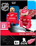 NHL Detroit Redwings Pavel Datsyuk Generation 1 OYO at Amazon.com
