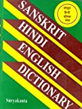 img - for Sanskrit-Hindi-English Dictionary book / textbook / text book