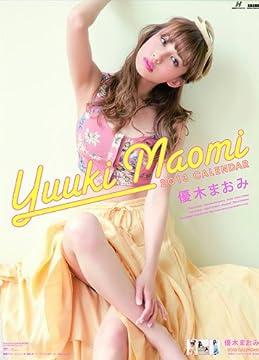 優木まおみ カレンダー 2013年