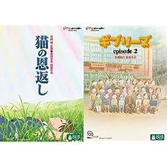 �L�̉��Ԃ� / �M�u���[�Y episode2 [DVD]