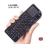 Amazon.co.jp【Ewin】 ミニ キーボード ワイヤレス 2.4GHz日本語配列(72キー)タッチパッド搭載 バックライト付き 超小型 mini Wireless keyboard 無線 マウス 一体型キーボード USB レシーバー付き(EW-RW07) 【1年保証付き】