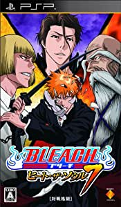 Bleach: Heat the Soul 7 for PSP (Japanese Language Import)