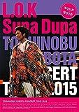 TOSHINOBU KUBOTA CONCERT TOUR 2015 L.O.K. Supa Dupa [Blu-ray]