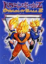Dragon Ball Z Wall Scroll