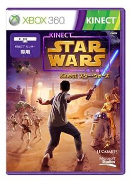 Kinect スター・ウォーズ(初回特典ボーナスキャラ「キット・フィストー」DLカード他同梱)