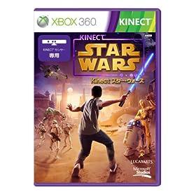 Kinect �X�^�[�E�E�H�[�Y