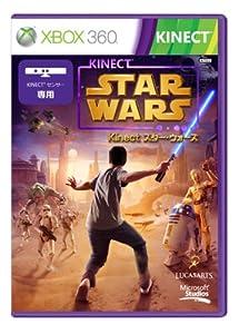Kinect スター・ウォーズ