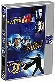 echange, troc Bienvenue à Gattaca / Starship troopers 2 / Returner - Coffret Flixbox 3 DVD