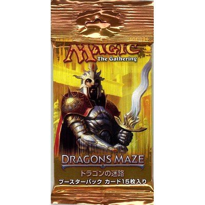 Magic The Gathering: Dragon's Maze Japanese Booster Pack (15 Cards)