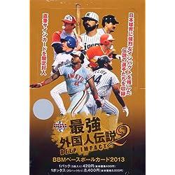 BBM ベースボールカード2013 最強外国人伝説2 BOX