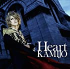 Heart(��������)(DVD��)(24P��ڥե��ȡ��֥å���å���)(����ȯ�䡡ͽ���)
