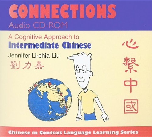 Connections Audio CD-ROM: A Cognitive Approach to...