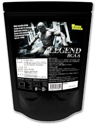 """""""be LEGEND BCAA""""ビーレジェンドBCAAー 国内製造の高品質 が100gあたり996円〜"""