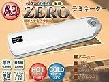 NEW コールド/ホット A3サイズまで対応 ラミネーター ZERO ホワイト