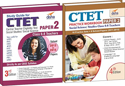 Crack CTET Paper 2 Social Studies (Guide + Practice Workbook) English  4th Edition - HTET/ RTET/ UPTET/ BTET/ UTET/ MPTET