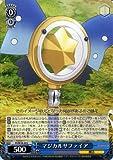 ヴァイスシュヴァルツ マジカルサファイア(C) Fate/kaleid liner プリズマ☆イリヤ(PISE18) /ヴァイス
