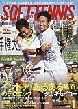 ソフトテニスマガジン 2016年 01 月号 [雑誌] -