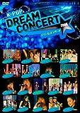 K-POP ドリームコンサート 2006