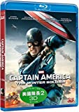 Captain America 2: The Winter Soldier (3D version) (Region Free Blu-Ray) (Hong Kong Version) English & Mandarin Language / Chinese subtitled