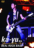 �����̥��륯 Ka-yuľ�� REAL ROCK BASS [DVD]()