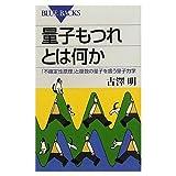 絶対麗奴 17 (光彩コミックス)
