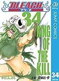 BLEACH モノクロ版 34 (ジャンプコミックスDIGITAL)