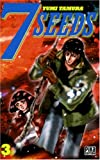 7 Seeds, Tome 3 (French Edition) (2845998937) by Tamura, Yumi