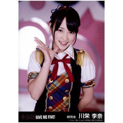 AKB48公式生写真 GIVE ME FIVE! 劇場盤【川栄李奈】