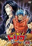 トリコ 13[DVD]