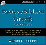 img - for Basics of Biblical Greek Vocabulary book / textbook / text book