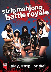 Strip Mahjong: Battle Royale