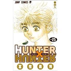HUNTER�~HUNTER 25 (�W�����v�R�~�b�N�X)