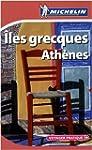 Iles grecques Ath�nes