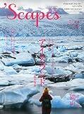 `Scapes (スケープス) 2014年 02月号