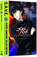 Ghost Hunt The Complete Series Save by Funimation Prod