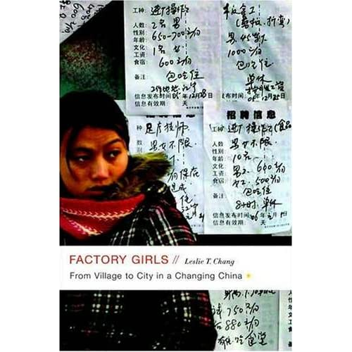 Factory Girls: From Village to City in a Changing China Audiobook