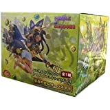 パズル&ドラゴンズ フィギュアコレクション vol.1 バステト