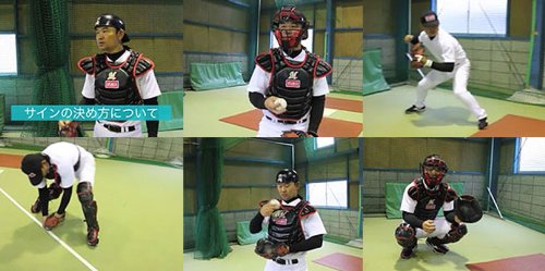 元・千葉ロッテマリーンズ捕手 定詰雅彦の「野球キャッチャー育成プログラム」2枚組DVD